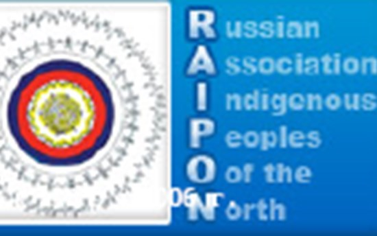 raipon logo