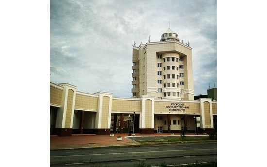 Main building Yugra