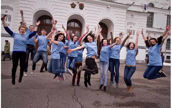 Students jumping Tomsk