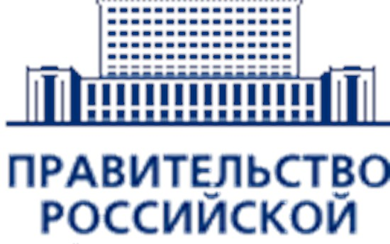 Government_ru_logo