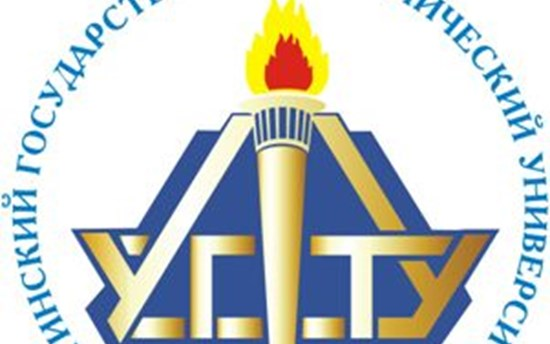 Logo Ukhta State Technical University.jpg
